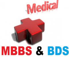 Bhms admission information ! top medical consultancy in up kanpur