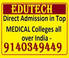 Direct admission md ms indian medical colleges lowest budget